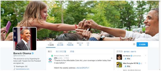 除空军一号核按钮 奥巴马千万粉丝账户也移交川普