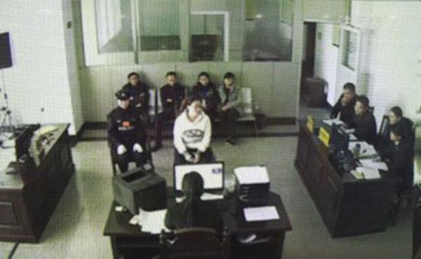 庭审现场 监控截图