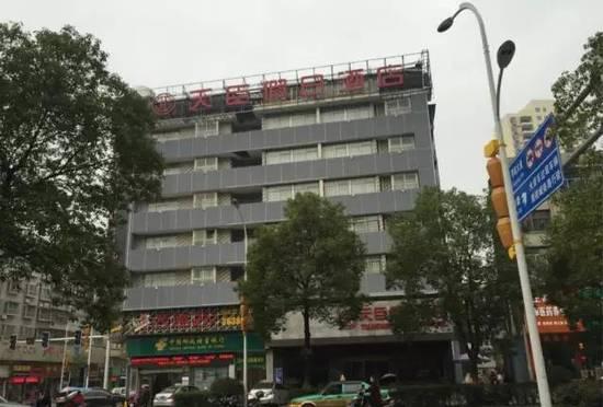 天臣假日酒店是王秀等嫌疑人介绍未成年女孩卖淫地点之一