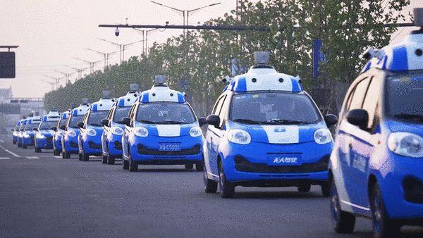 国内首次无人驾驶汽车EQ开放城市道路运营体验
