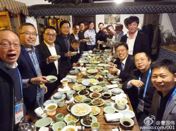 11月16日晚,第三届世界互联网大会,互联网大佬在浙江乌镇小聚。