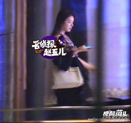 该女子被指是模特赵雅淇