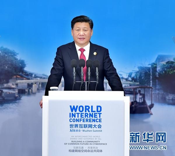 2015年12月16日,第二届世界互联网大会在浙江省乌镇开幕。国家主席习近平出席开幕式并发表主旨演讲。 新华社记者 李涛