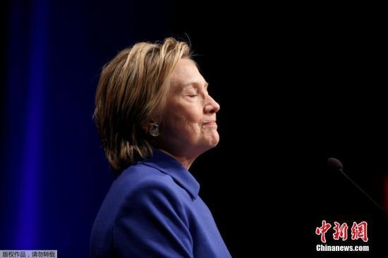 当地时间2016年11月16日,美国华盛顿,美国前国务卿希拉里在儿童保护基金会活动上发表演讲,这是她发表败选演说后首次在公开场合演讲。