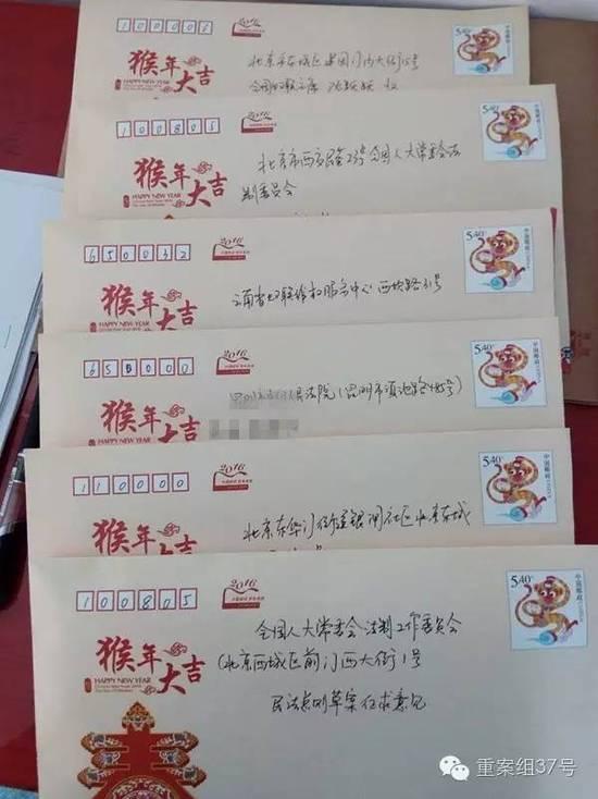 云南维权者们准备寄出的信