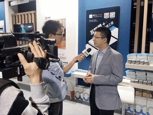 奇鱼微办公副总裁吴凯接受央视采访