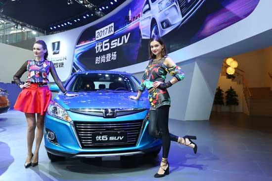 2017款 纳智捷优6 SUV广州车展正式上市高清图片