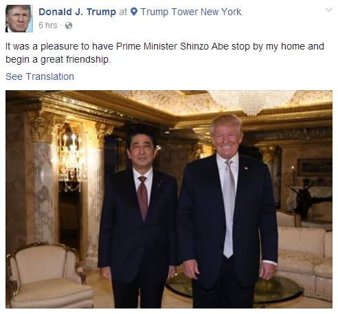 照片中的川普看上去笑得挺开心。安倍在会谈后也告诉记者,他确信