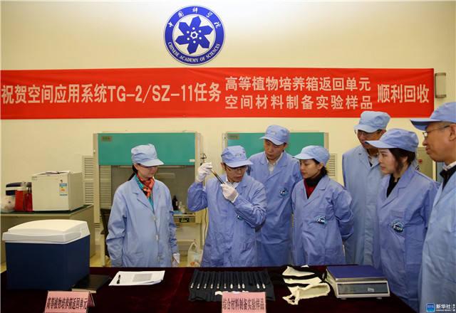 11月18日,在中科院空间应用工程与技术中心,研究人员在检查空间材料制备样品的外观状态。新华社记者 金立旺