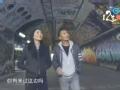 《十二道锋味第三季片花》第十一期 张曼玉自曝羡慕违法涂鸦 坐霆锋肩街头涂鸦