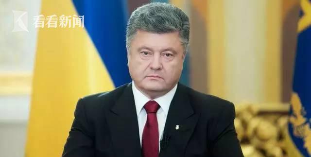 乌克兰总统遭俄特工戏耍 和冒牌吉总统煲电话粥
