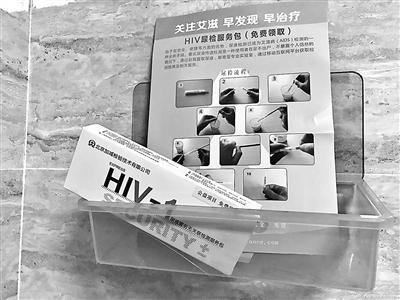在中国传媒大学卫生间内安放的艾滋病检测盒,并附有详细的使用说明