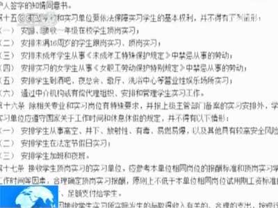 陕西交通职业技术学院自强路校区实训科负责人:我们给学校教务处报备了。