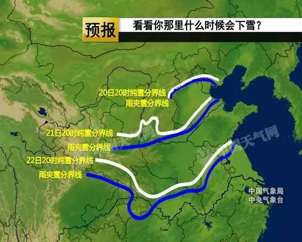 除了雨雪以外,20日至24日,中东部地区的平均气温也将普遍下降6~10℃。其中,西北地区东部、华北西部、黄淮中西部、江淮中西部、江南中西部、华南中北部以及四川东北部、重庆东部、贵州中东部等地气温将下降12~14℃,河南南部、安徽西部、湖北中东部、湖南大部、广西北部等地的部分地区降温可达16℃以上。上述地区伴有4~6级偏北风,东部和南部海区风力有7~9级。
