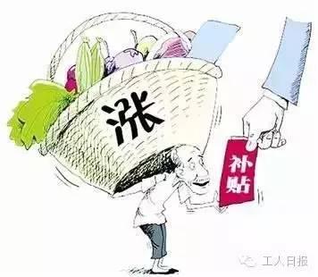 近期,北京、上海、广东等多地公布了新版价格临时补贴联动机制,普遍降低了补贴启动条件,缩短了补贴发放时间。