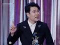 《跨界喜剧王片花》第十二期 杨树林李菁大打出手 小沈阳联合观众给下马威