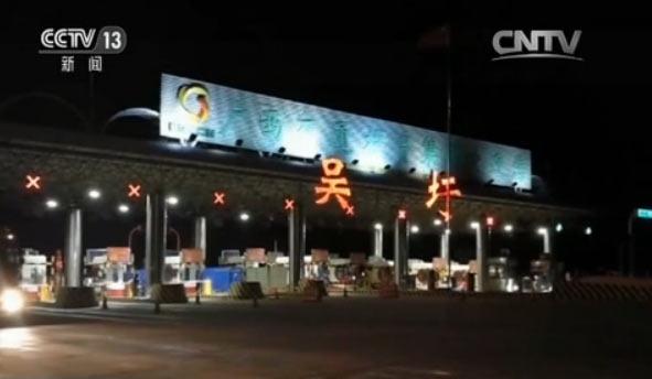 疯狂的越南生猪走私:一天1.5万头偷渡中国,联合执法形同虚设