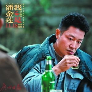 李宗翰等男演员令人印象深刻。