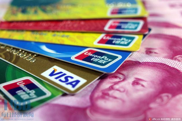 信用卡新规倒计时 违约金收费标准怎么调?