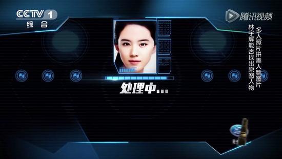 林警官给出的答案是:刘诗诗、刘亦菲,另一个不是杨幂就是高圆圆。