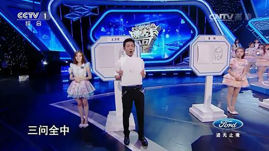 """观众们起立鼓掌,李昌钰也直呼:""""太佩服了!"""""""