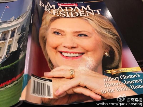 """高晓松晒新闻周刊""""希拉里当选""""乌龙杂志 却遭到网友群嘲"""