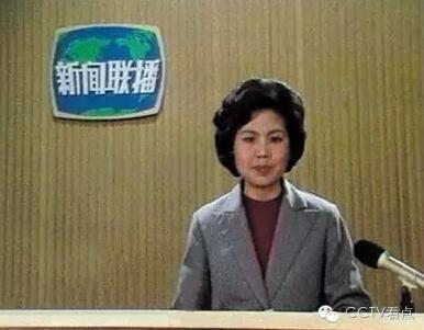 """央视《新闻联播》是中国收视率最高、影响力最大的电视新闻栏目,被称为""""中国政坛的风向标""""。央视总编室微信公众号""""CCTV看点""""日前刊发文章,盘点了《新闻联播》四代主播的不同风格,并介绍了如今活跃在荧屏上的""""国脸""""们。"""