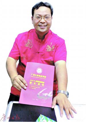 """广州48岁大学教师30年考百余证书,称""""只为保饭碗"""""""
