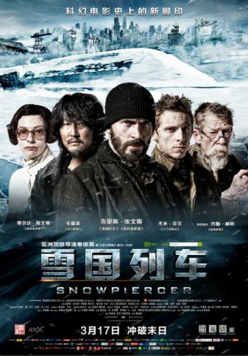 TNT预定剧版《雪国列车》  《阿凡达》编剧加盟