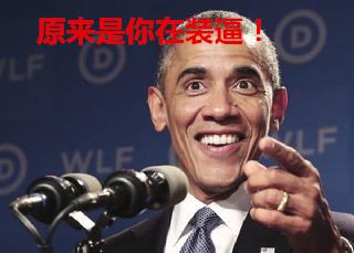 神吐槽:为学区房 川普老婆放弃住白宫图片