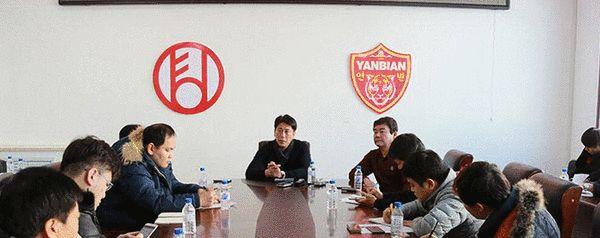 延边官宣朴泰夏绝约至2018年末 盼增强青训建立-搜狐体育