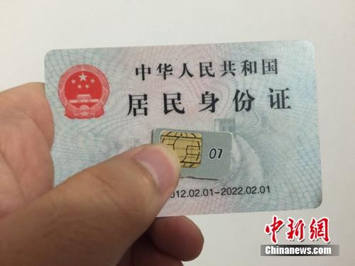 材料图。中新网 吴涛 摄