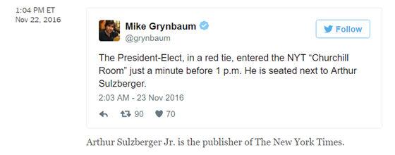 明明是冤家,川普为什么还要去纽约时报