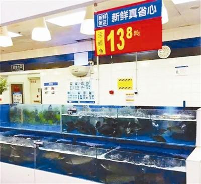 沃尔玛超市望京店活鲫鱼仍在正常销售 摄影/本报记者 李佳