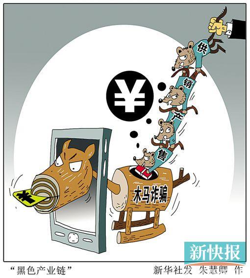 据悉,仅浙江省内就有10多万人收到过此类短信,数万人手机中木马