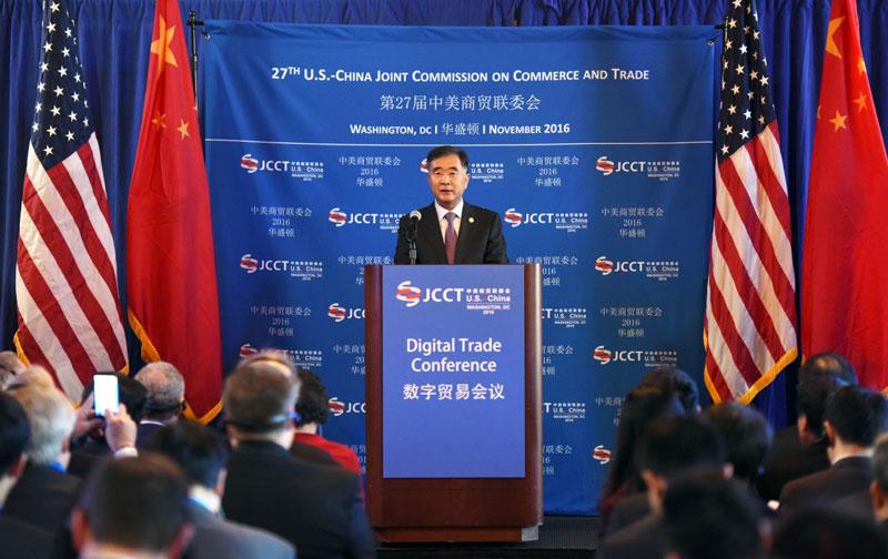 11月22日,正在美国华盛顿出席第27届中美商贸联委会的中国国务院副总理汪洋出席中美企业家数字经济研讨会并致辞。