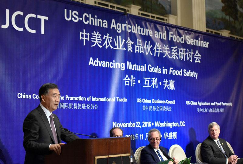 11月22日,正在美国华盛顿出席第27届中美商贸联委会的中国国务院副总理汪洋出席中美农业食品伙伴关系研讨会并致辞。