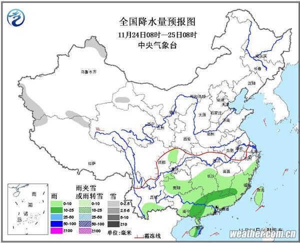 24日,海南东部局地有暴雨。