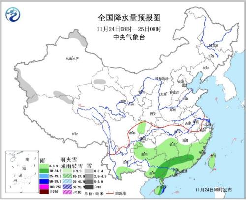 具体为:24日08时至25日08时,新疆北部和西南部、甘肃北部等地的部分地区有小雪或阵雪;云南南部、贵州中南部、江南中南部、华南等地有小到中雨,其中,海南岛东部等地的部分地区有大雨,局地有暴雨。东海大部、台湾海峡、南海北部和中部将有7~8级、阵风9~10级的东北风,其中,台湾海峡局部海域的风力可达9级、阵风10~11级。