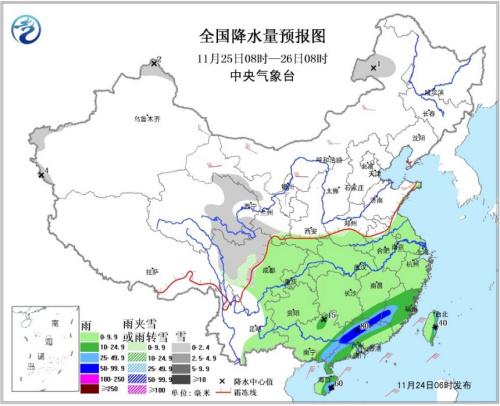 25日08时至26日08时,新疆北部和西南部、内蒙古北部偏西地区、青海东部、甘肃沿祁连山地区、川西高原、甘肃南部等地有小到中雪或雨夹雪;黄淮南部、江淮、江汉、江南、华南、西南地区东部、云南东部和台湾等地有小到中雨或阵雨,其中,广西东部、广东北部、江西南部、福建西南部、海南岛东部以及台湾东部等地的部分地区有大雨,局地暴雨(50~80毫米)。甘肃北部、内蒙古中西部、河套地区、辽东半岛、山东半岛等地的部分地区有4~6级风。台湾海峡、南海东北部、南海中部部分海域将有7~8级、阵风9~10级的东北风,南海东南部将有8~9级、阵风10~11级的旋转风。