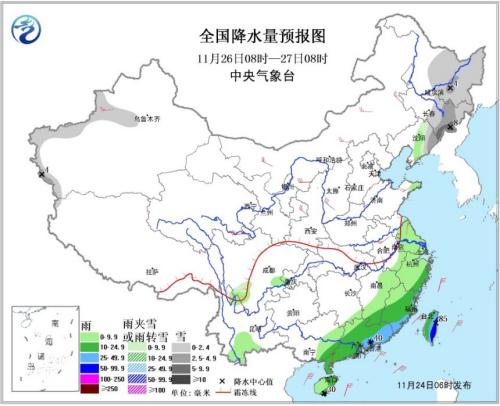26日08时至27日08时,新疆西部、东北地区中东部等地的部分地区有小到中雪或雨夹雪,其中,吉林东部、黑龙江中部局地有大雪。云南南部、江淮东部、江南东部、华南中东部以及台湾等地有小到中雨,其中,广东东部沿海地区、福建南部以及台湾中东部等地的部分地区有大雨,局地暴雨(50~85毫米)。内蒙古中东部、河套地区、山东半岛、辽东半岛、江淮东部等地的部分地区有4~6级风。台湾海峡、南海中西部、北部湾将有7~8级、阵风9~10级的东北风,南海中东部和东南部将有8~9级、阵风10~11级的旋转风。