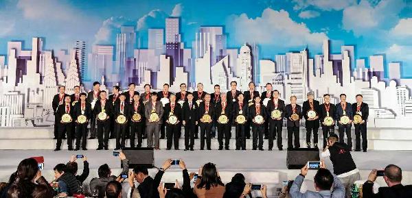 """""""2016年度中国人像摄影行业诚信与标准化建设示范企业""""获奖单位合影"""