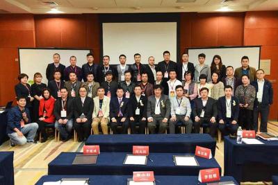 2016中国人像摄影行业理论峰会优秀论文获奖者合影