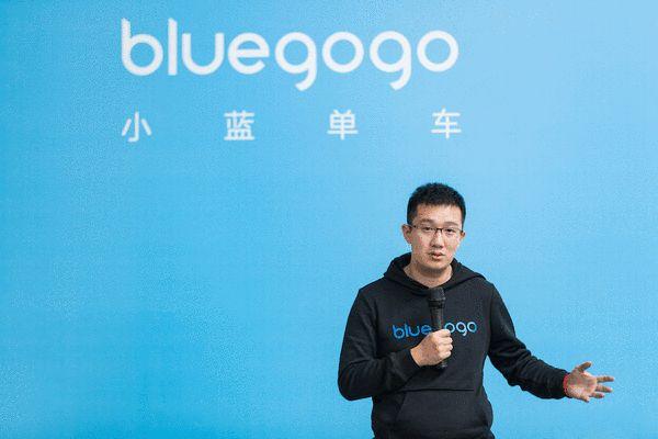 共享单车新成员__野兽骑行推出小蓝单车