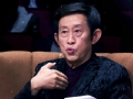 《传承者第二季片花》20161127 预告 王立群解读中国意象 《我的祖国》引大合唱
