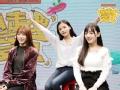 《抱走吧!爱豆》片花 萌翻!BEJ48现场演绎新歌