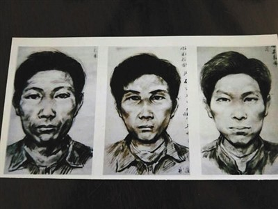 警方详解白银杀人案侦破:DNA入库比对找出嫌犯