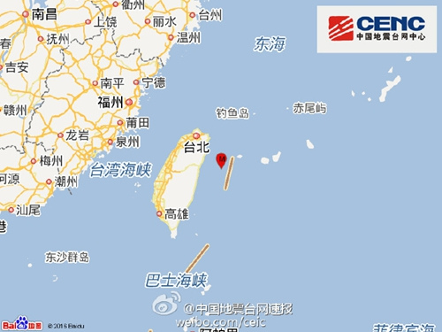 国家地震台网_台湾花莲县海域发生5.2级地震 震源深度19千米-搜狐新闻