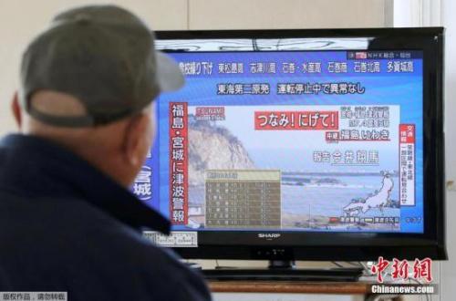 """而此次福岛第二核电站的""""掉链子"""",更是让人们认定,在重大灾害面前,东京电力公司控制好核电的能力,核泄漏的风险将随时存在,这也势必让反核声音更加高涨。"""