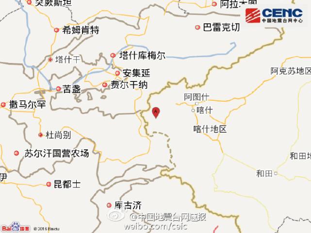 中国地震台网自动测定:11月25日22时24分在新疆克孜勒苏州阿克陶县附近(北纬39.25度,东经74.24度)发生6.6级左右地震,最终结果以正式速报为准。